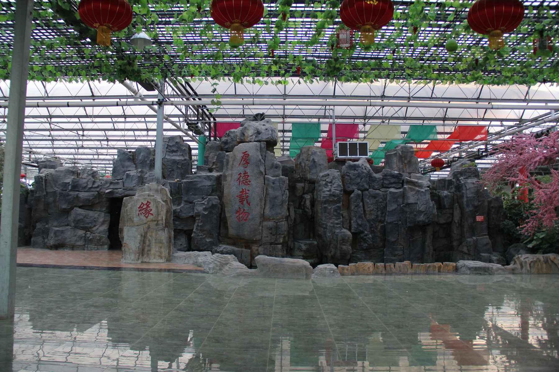 14-塑石假山
