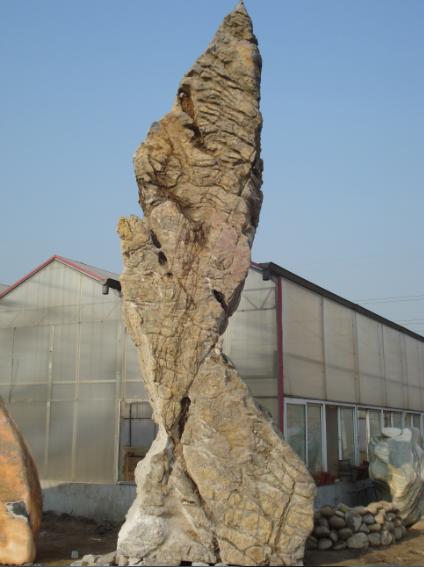 5-景观石